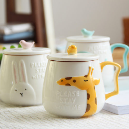 Giraffe Mug With Lid Now It S Easier To Contact Making A Deal